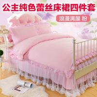 韩式公主风床裙床罩式蕾丝纯色四件套 1.5/1.8m双人磨毛床上用品