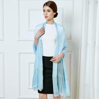 真丝丝巾纯色100%桑蚕丝丝巾女士春秋季围巾披肩两用长款